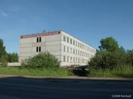 Северодвинский медицинский колледж