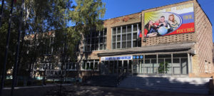 ВОСКРЕСЕНСКИЙ КОЛЛЕДЖ ОСП №2 (Бывшее Профессиональное училище №44 Московской области)