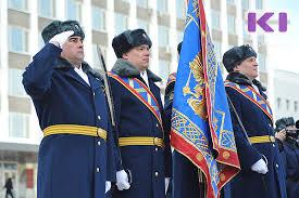 ФСИН России Профессиональное училище № 20