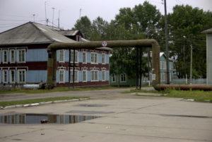 Новоенисейский филиал Федерального государственного образовательного учреждения среднего профессионального образования Красноярского политехнического техникума