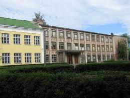 Профессиональное училище № 56 г. Россоши