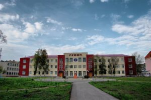 Россошанский колледж мясной и молочной промышленности