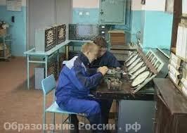 Профессиональное училище № 9 г. Сафоново