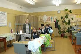 Профессиональное училище № 1 г.Сафоново