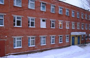 Воткинский медицинский колледж Министерства здравоохранения Удмуртской Республики