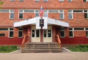 Профессиональное училище № 1 г. Удомля