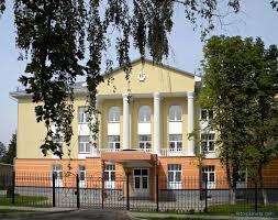 Губкинский государственный музыкальный колледж