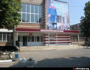 Профессиональное училище № 25 г. Ельца