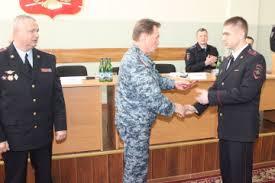 ФСИН России Профессиональное училище № 101