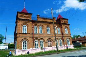 Камышловское профессиональное училище — интернат для инвалидов