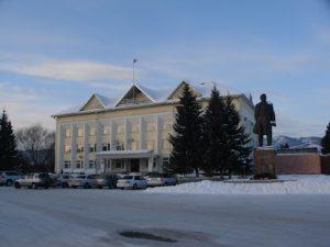 Алтайский механико-технологический техникум молочной промышленности