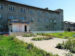 Николаевский-на-Амуре педагогический колледж коренных малочисленных народов Севера Хабаровский педагогический колледж