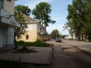 Профессиональное училище № 62 имени А.Ф. Вепрева