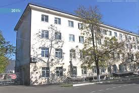 Туапсинский социально-педагогический колледж Краснодарского края