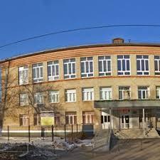 Профессиональное училище №47