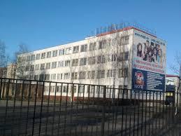 Раменский колледж (МОГК)