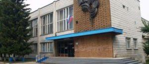 Наро-Фоминский техникум, корпус № 1 (Бывшее Профессиональное училище № 112 Московской области)