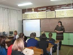 Профессиональное училище № 50