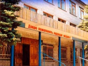 Зеленодольское медицинское училище /техникум/