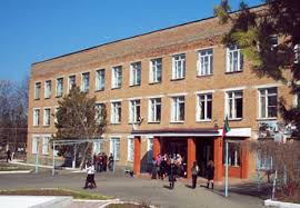 Хасавюртовский педагогический колледж им. З.Н. Батырмурзаева