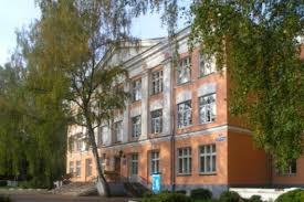 Новомосковский музыкальный колледж имени М.И. Глинки