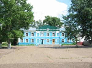 Бирский многопрофильный профессиональный колледж