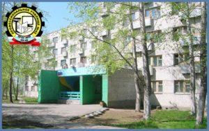 Профессиональное училище № 42 г. Усть-Илимска