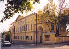 Тульское областное медицинское училище №2 (техникум)