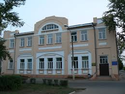 Славгородский педагогический колледж