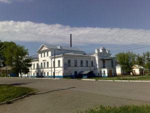 Профессиональное училище № 25