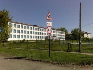 Тарский педагогический колледж