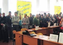 Колледж управления, права и информационных технологий МЭСИ — Конаковский филиал