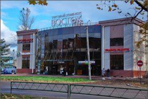 Волховский колледж транспортного строительства