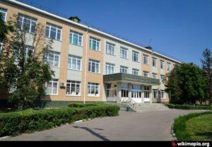 Алексеевский педагогический колледж