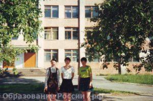 Профессиональное училище № 10