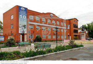 Санкт-Петербургский промышленно-экономический колледж в г. Стрежевом