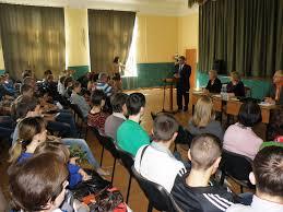 Профессиональное училище №19 г.Острогожска
