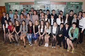 Профессиональное училище № 17