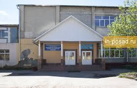 Московский областной профессиональный колледж