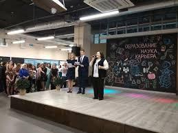 Профессиональное училище № 18 г.Железногорска Курской области