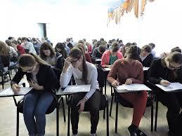Кудымкарский педагогический колледж