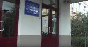 МОСКОВСКИЙ ОБЛАСТНОЙ МЕДИЦИНСКИЙ КОЛЛЕДЖ № 4 (Бывший Пушкинский медицинский колледж)