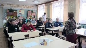 Рославльский техникум промышленности и сферы обслуживания