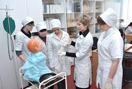 Нерюнгринский медицинский колледж