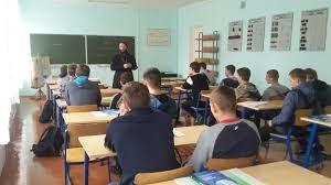Профессиональное училище № 66 Московской области