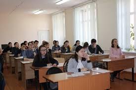 Профессиональное училище №23