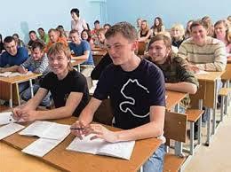Профессиональное училище №52