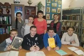 Белореченский Индустриально-Технологический Техникум