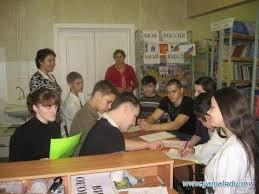 Новоуренгойское профессиональное училище