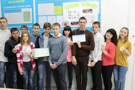 Славянский сельскохозяйственный техникум Краснодарского края